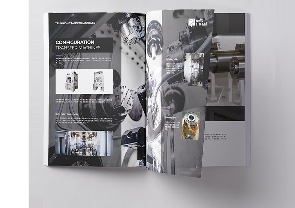 Studio grafica Verona - Realizzazione brochure prodotto - Riello Sistemi   OIS Web Agency